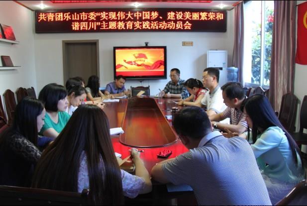 中国梦讨论成果